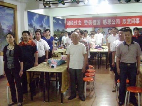 年年红家具(国际)集团