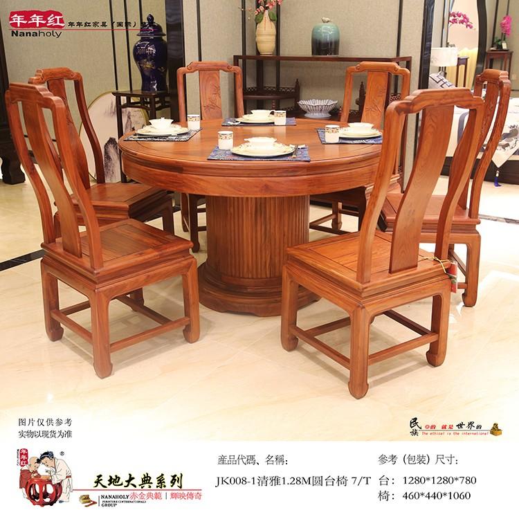JK008-1清雅1.28M圆台椅 7 5.jpg
