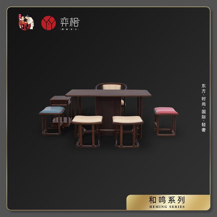 和鸣茶桌椅组3.jpg