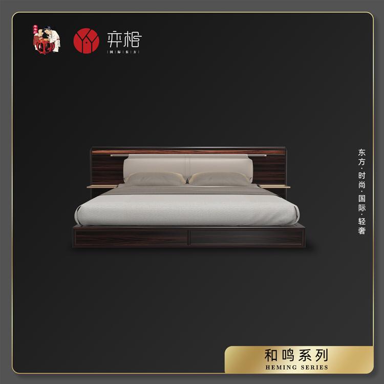 和鸣大床4.jpg