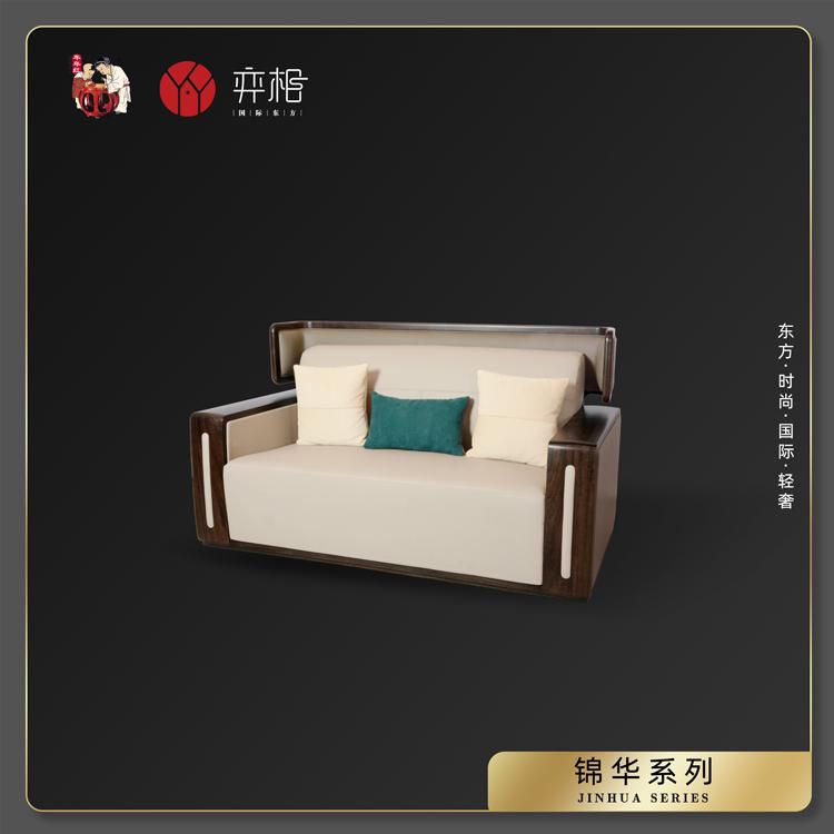 锦华双人位沙发4.jpg