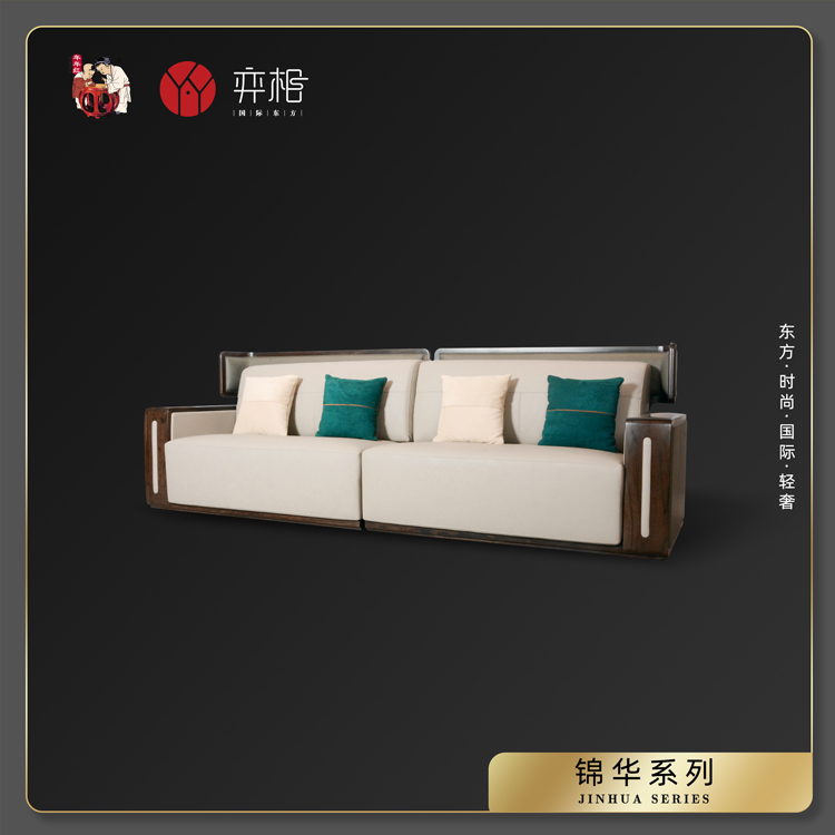 锦华四人位沙发5.jpg