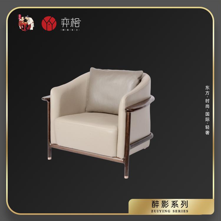 琴瑟单人沙发5.jpg