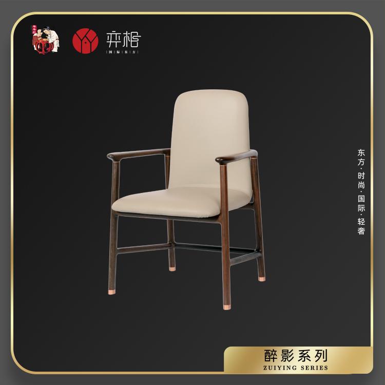 琴瑟书椅8.jpg