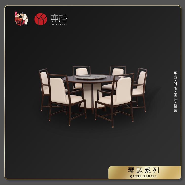 琴瑟餐桌椅组11.jpg