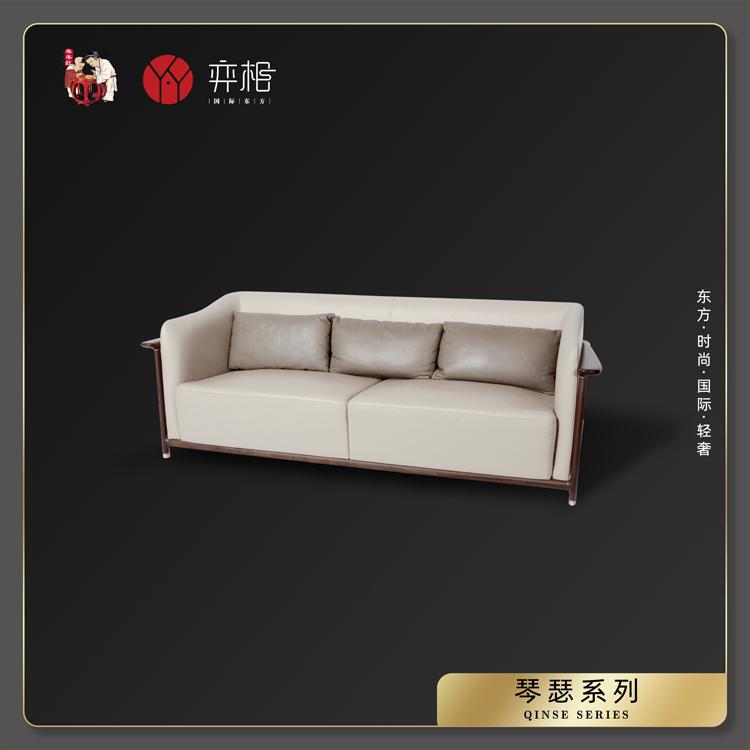 琴瑟三人沙发12.jpg