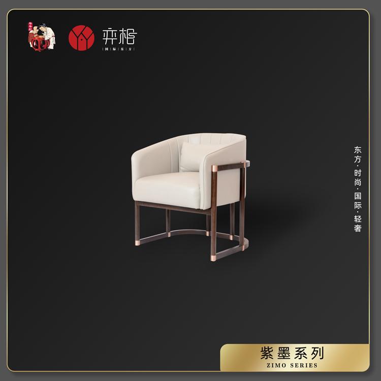 紫墨茶椅2.jpg