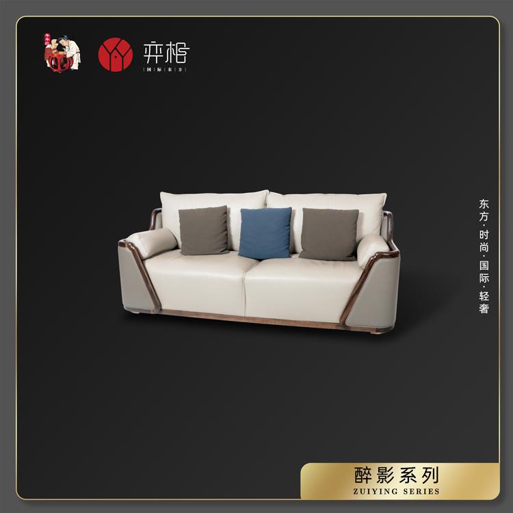醉影三人位沙发2.jpg