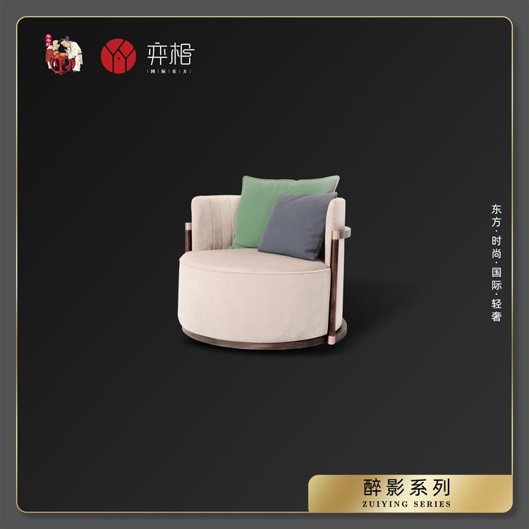 醉影沙发大休闲椅4.jpg