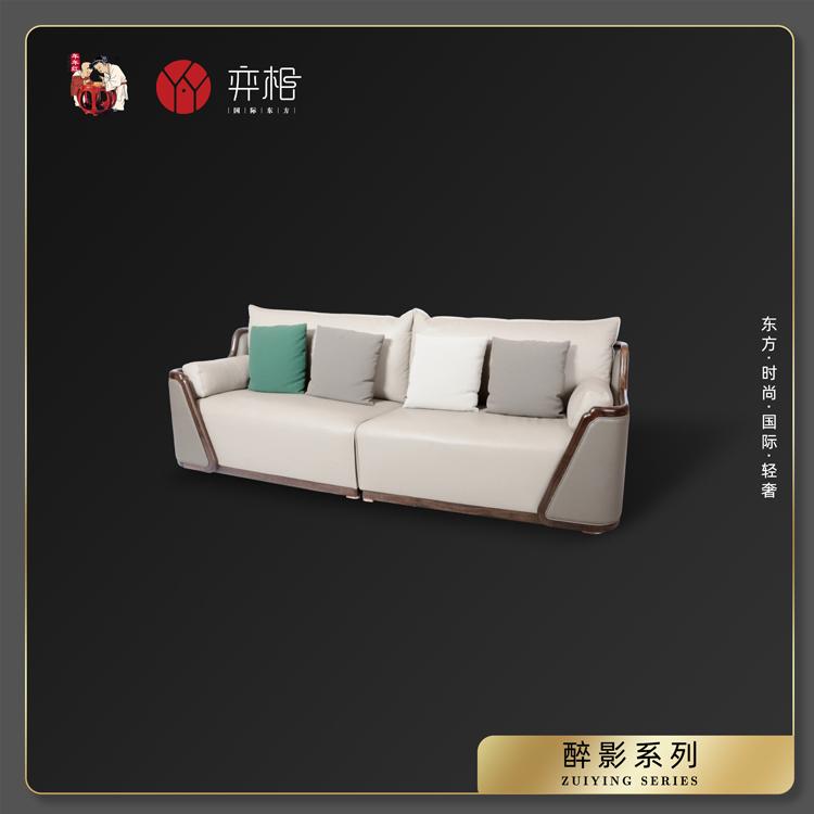 醉影四人位沙发5.jpg